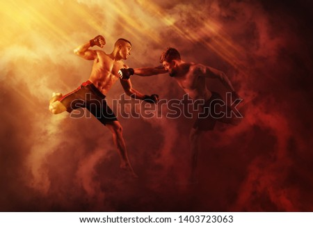 MMA boxers fighters fight in fights without rules.  Red smoke background  Royalty-Free Stock Photo #1403723063