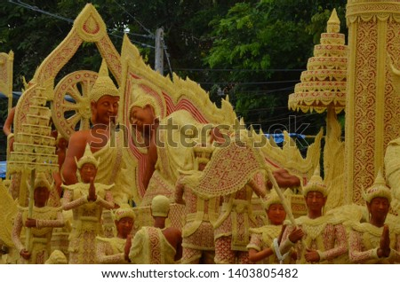 Candle parade Ubon Ratchathani, Thailand #1403805482
