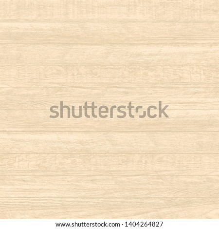 Wood pattern texture, wood planks. Texture of wood background close up. #1404264827
