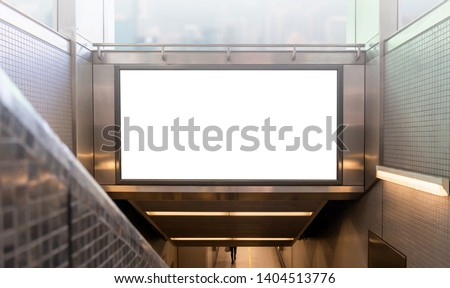 Mockup image of Blank billboard white screen posters and led in the subway station for advertising #1404513776