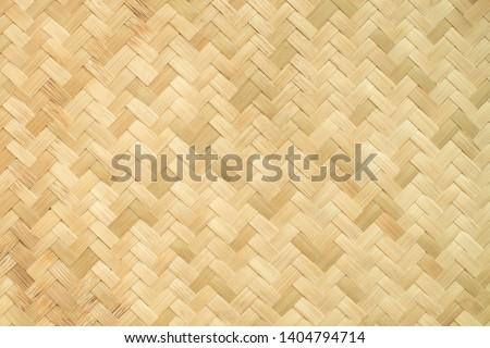 yellow bamboo weave pattern,woven pattern of bamboo #1404794714