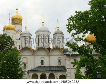 Cathedral of the Archangel. Russian Orthodox Church, Cathedral Square Kremlin Moscow Russia #1405060982