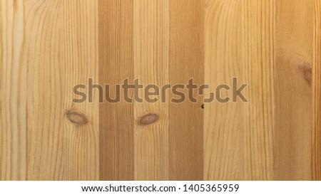 White wood texture longitudinal slats #1405365959