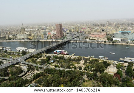 May, 4, 2019. Panorama of Cairo from the top of the Cairo Tv. Tower, Egypt. #1405786214