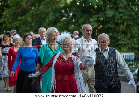 Moscow, Russia, May 19, 2019: Embankment of the Moscow River, street dances, senior citizens spend their free time doing dancing, editorial. #1406110022