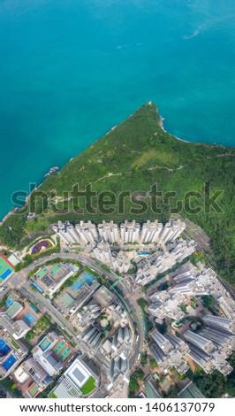 Aerial view of Residential, Chai Wan, Hong Kong, Asia #1406137079