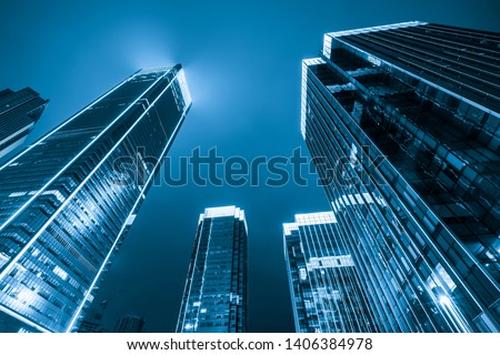 Looking up at the skyscrapers of the financial center at night, Chongqing, China #1406384978