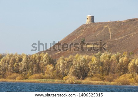 Autumn landscape, river, windy weather, dark blue water, yellow-red autumn leaves on trees, last warm days #1406525015