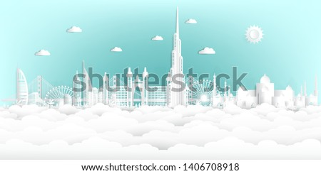 Paper cut style United Arab Emirates and city skyline with world famous landmarks. #1406708918