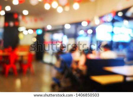Busy restaurant. Busy restaurant. Busy restaurant #1406850503