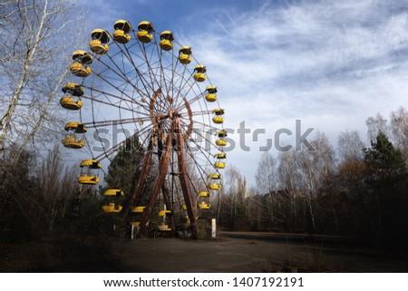 Ferris wheel of Pripyat ghost town 2019 outdoors #1407192191