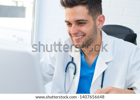 portrait of doctor or health specialist working #1407656648