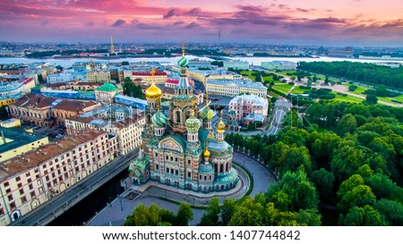 Saint-Petersburg. Russia. Panorama of St. Petersburg at the summer sunset. Cathedral of the Savior on blood. Cathedral of the Resurrection. Petersburg architecture. Petersburg museums. Russian cities. #1407744842