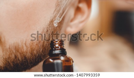 Oil for care and growth of beard, barbershop. #1407993359