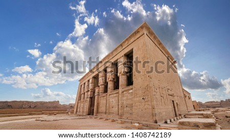 Dendera temple or Temple of Hathor Egypt. Dendera Temple complex, one of the best-preserved temple sites from ancient Upper Egypt. #1408742189
