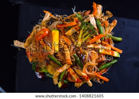 Asian vegetables and beef chicken meat noodles. Restaurant menu #1408821605