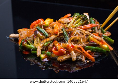 Asian vegetables and beef chicken meat noodles. Restaurant menu #1408821647