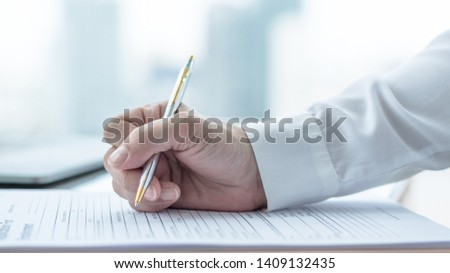 Business application form with applicant filling in company document filing personal profile applying for job, employment opportunity, administrative office career  #1409132435