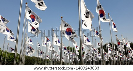 Korean flag, the national flag of Korea, in the independence hall #1409243033