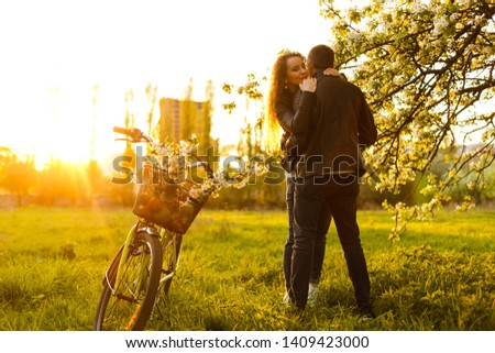 Portrait of attractive couple in leather jacket. #1409423000