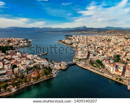 Chalkida, Greece aerial view (drone) #1409540207