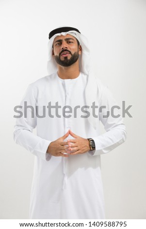 Portrait of an arab man. #1409588795