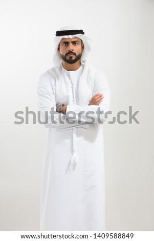Portrait of an arab man. #1409588849