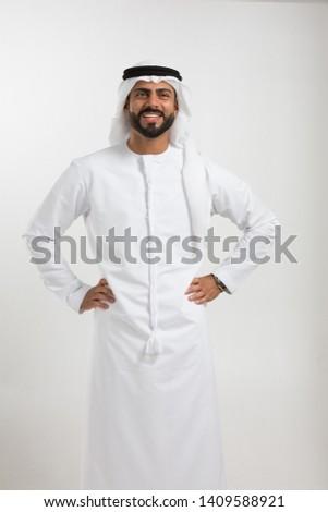 Portrait of an arab man. #1409588921