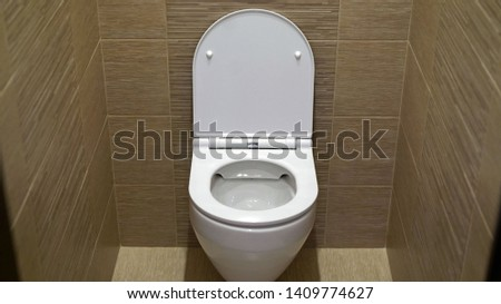 Toilet bowl in the toilet. Toilet in the toilet, view from the top #1409774627