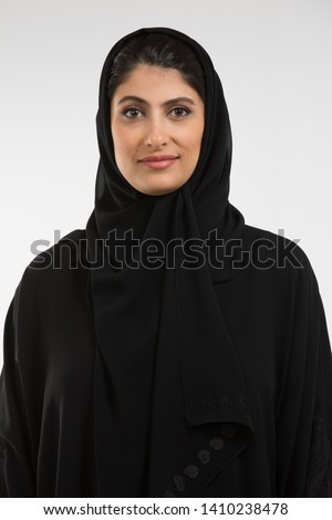 Portrait of an arab woman #1410238478