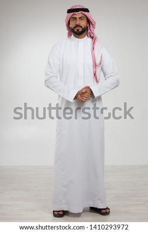 Portrait of an Arab man. #1410293972