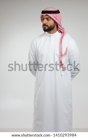 Portrait of an Arab man. #1410293984