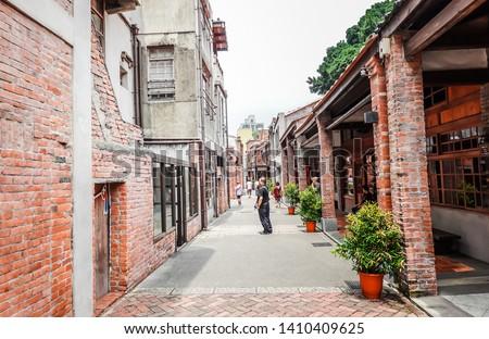 Taipei, Taiwan - May 14, 2019 : View of Street at the Bopiliao Historical Block, in the Wanhua District, Taipei, Taiwan.  #1410409625