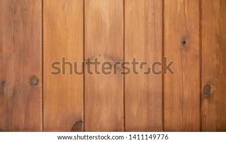 Wooden background. Background of empty wood scene, nature. #1411149776