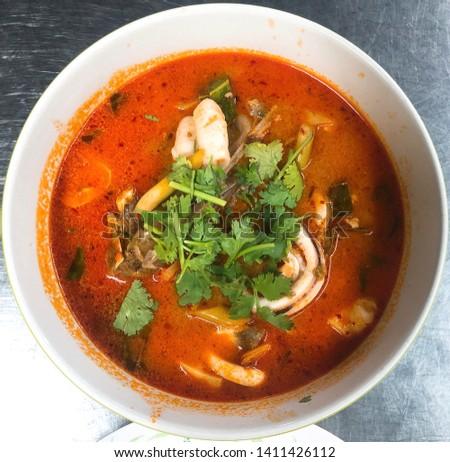 Thai food / Tom yum kung / Tom yum soup #1411426112