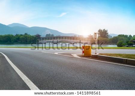 Road Pavement and Natural Landscape of Landscape #1411898561