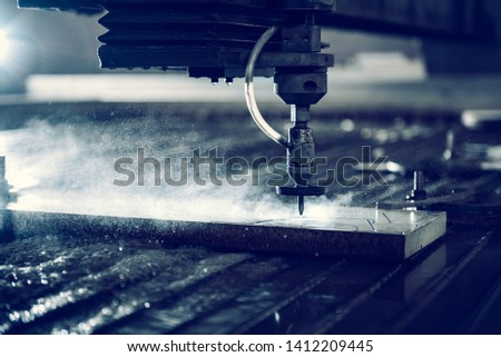 Industrial water jet cutter tool cutting steel plate #1412209445