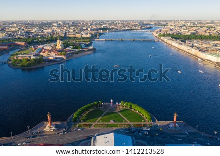 Spit of Vasilyevsky Island. St. Petersburg. Neva River. Summer view of Petersburg. Exchange. Rastral columns. The Cabinet of Curiosities.  #1412213528