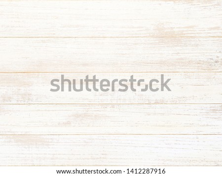 washed wood texture, white wooden abstract background #1412287916