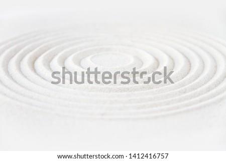 Circle in sand. Zen japanese garden background scene #1412416757