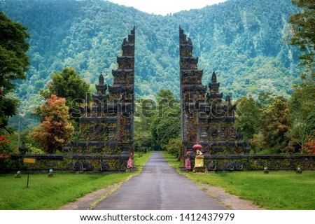 Bali, Indonesia, traditional Balinese architecture, view of landmark temple gates in Northern Bali.   #1412437979