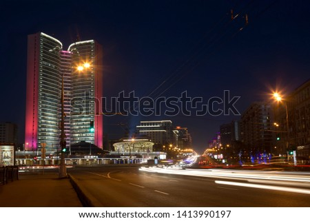 MOSCOW, RUSSIA - NOVEMBER 07, 2015: Night Moscow. Novoarbatskiy bridge and city hall Moscow at night #1413990197