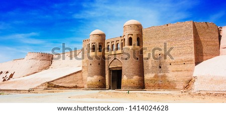 Historic architecture of Itchan Kala, walled inner town of the city of Khiva, Uzbekistan. UNESCO World Heritage Site. Royalty-Free Stock Photo #1414024628