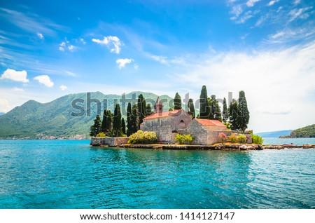 Beautiful mediterranean landscape. St. George Island near town Perast, Kotor bay, Montenegro. #1414127147