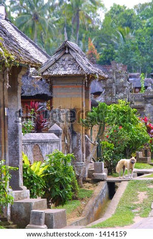 A small village from Asia #1414159