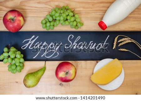 Jewish holiday Shavuot concept. Dairy products and fruits on wooden table #1414201490