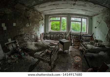 Chamber in an abandoned hospital in Pripyat. Chernobyl Exclusion Zone #1414917680
