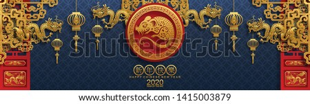 Chinese new year 2020 year of the rat , red and gold paper cut rat character, flower and asian elements with craft style on background. (Chinese translation : Happy chinese new year 2020, year of rat) #1415003879