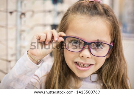 I see you. Little girl with glasses. #1415500769