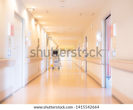 Hospital and medical care concept #1415542664